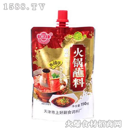 好上火锅蘸料(香辣)150g
