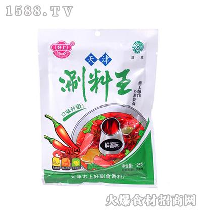 好上涮料王(鲜香味)125g