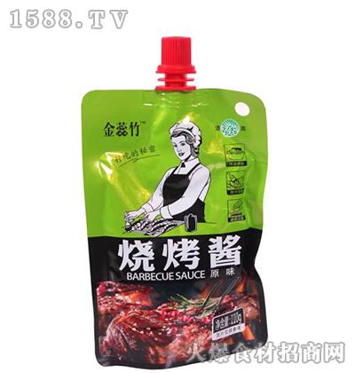 金蕊竹烧烤酱(原味)110g