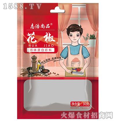 志浩尚品花椒30g