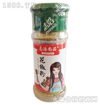 志浩尚品花椒粉