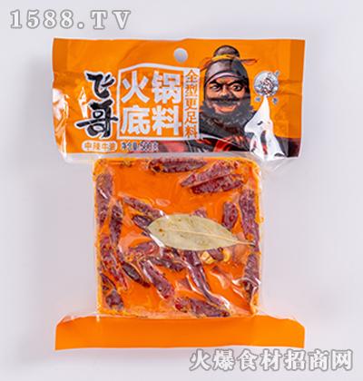 飞哥火锅底料(中辣牛油)500g