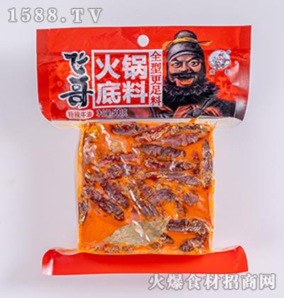 飞哥火锅底料(特辣牛油)500g