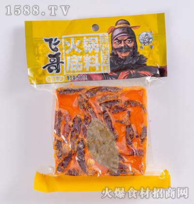 飞哥火锅底料(微辣牛油)500g