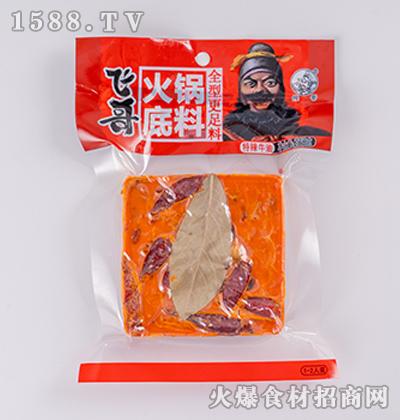 飞哥火锅底料(特辣牛油)258g