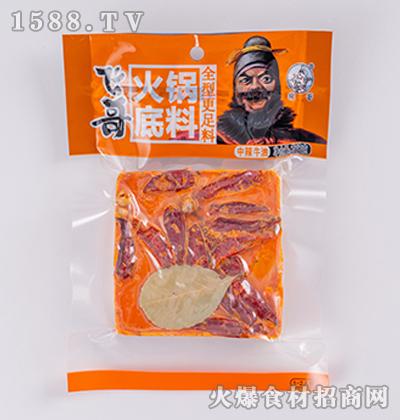飞哥火锅底料(中辣牛油)258g