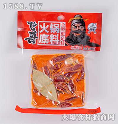 飞哥火锅底料(特辣牛油)400g