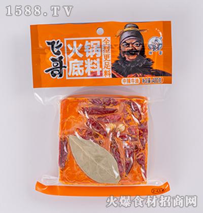 飞哥火锅底料(中辣牛油)400g