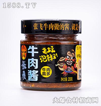 张飞牛肉酱(老坛泡椒)230g