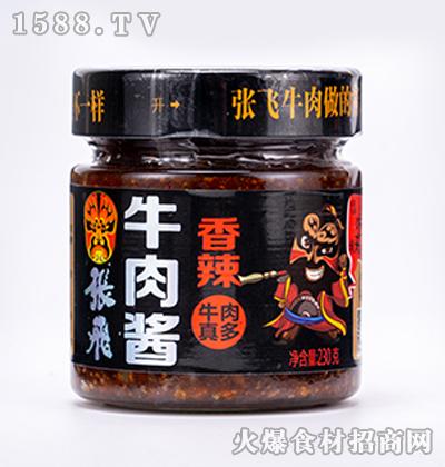 张飞牛肉酱(香辣)230g