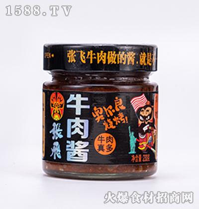 张飞牛肉酱(奥尔良烧烤)230g