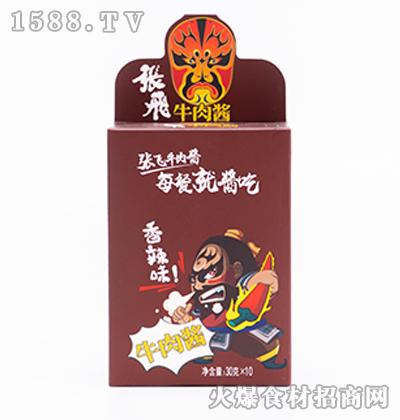 张飞牛肉酱(香辣)300g