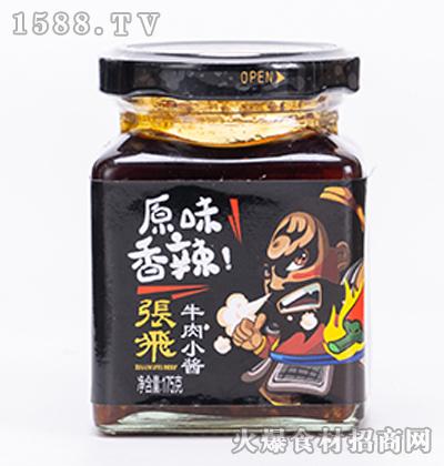 张飞牛肉小酱(原味香辣)175g