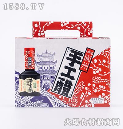 阆洲特级手工醋礼盒150ml*2