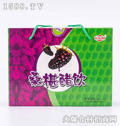 阆洲桑椹醋饮礼盒600ml