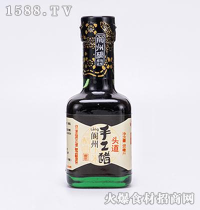 阆洲头道手工醋150ml