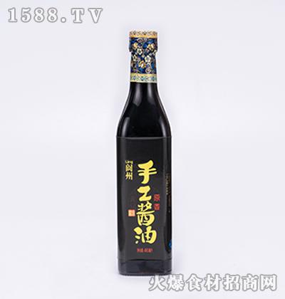 阆洲原香手工酱油480ml