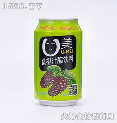 阆洲U美桑椹汁醋饮料310ml
