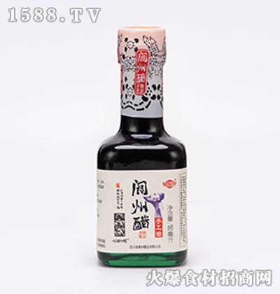 阆洲手工醋150ml
