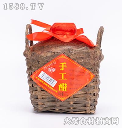 阆洲手工醋1L