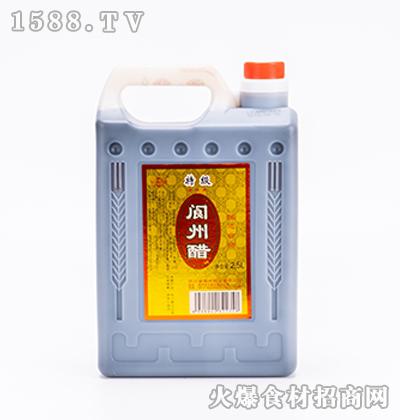 阆洲醋特级醋2.5L