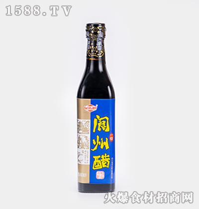 阆洲醋一级酿造食醋480ml