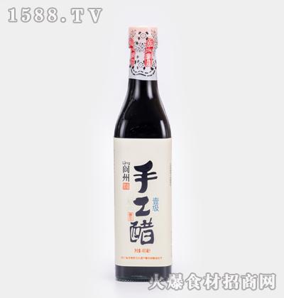 阆洲壹级手工醋480ml
