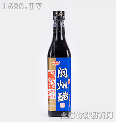 阆洲醋特级酿造食醋480ml