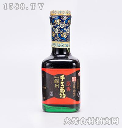 阆洲原香手工酱油150ml