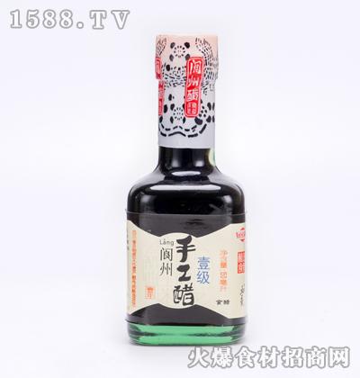 阆洲壹级手工醋150ml