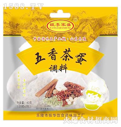 旺李家盛五香茶蛋调料40g