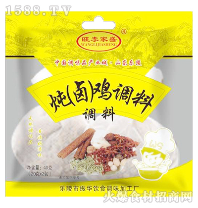 旺李家盛炖(卤)鸡调料40g