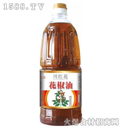川红花-花椒油
