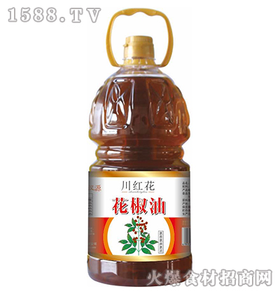 花椒油-川红花
