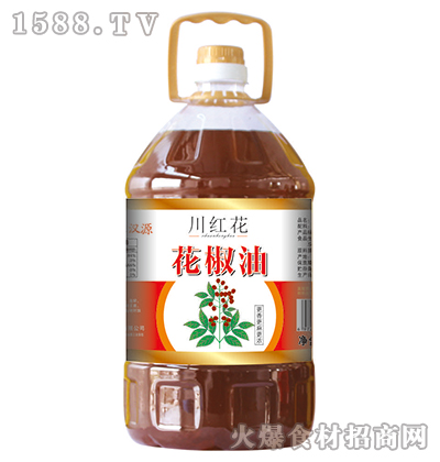 川红花花椒油