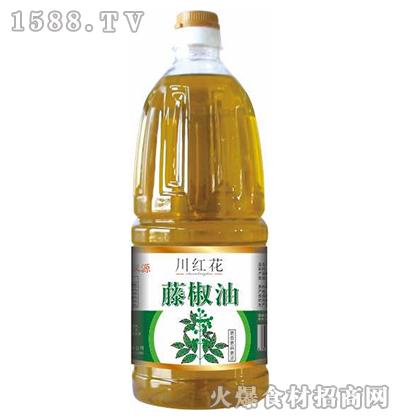 藤椒油-川红花