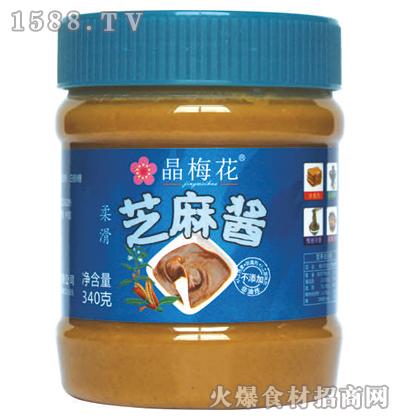 晶梅花芝麻酱340g