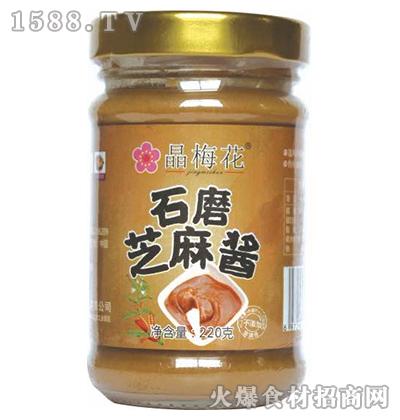 晶梅花石磨芝麻酱220g