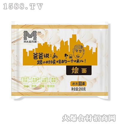 南水麦香源烩面200g(速冻熟面)