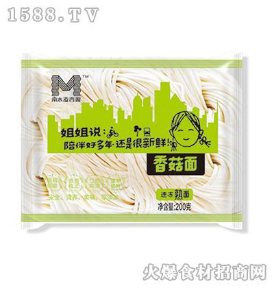 南水麦香源香菇面200g(速冻熟面)