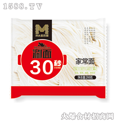 南水麦香源家常面200g(冷冻熟面)