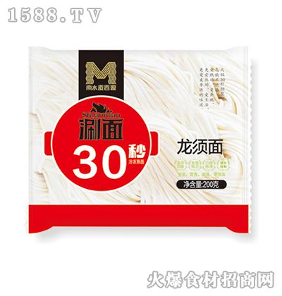 南水麦香源龙须面200g(冷冻熟面)