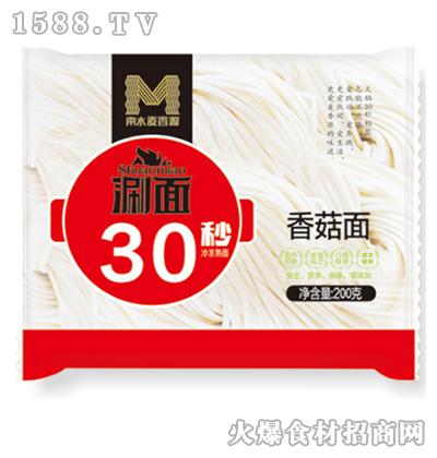 南水麦香源香菇面200g(冷冻熟面)