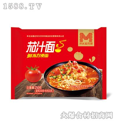 南水麦香源茄汁面250g(鲜冻方便面)