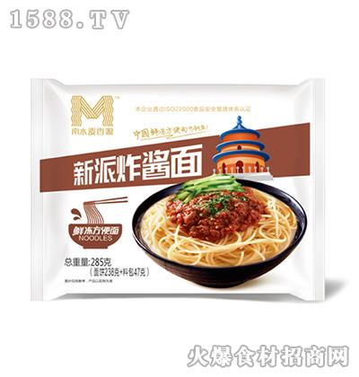 南水麦香源新派炸酱面285g(鲜冻方便面)