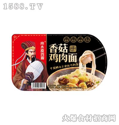 南水麦香源香菇鸡肉面318g(微波拌面)