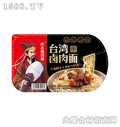 南水麦香源台湾卤肉面318g(微波拌面)
