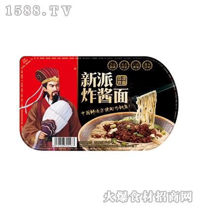 南水麦香源新派炸酱面318g(微波拌面)