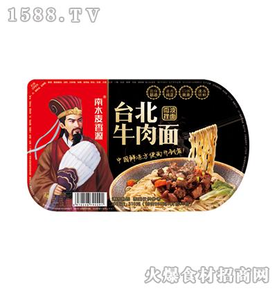 南水麦香源台北牛肉面318g(微波拌面)
