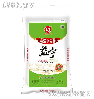 益宁富强小麦粉25kg